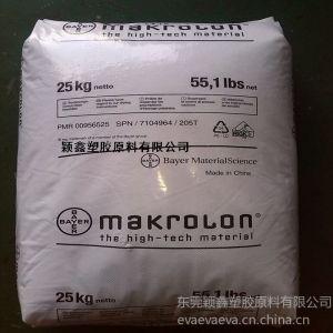 供应抗撞击性PC上海拜耳3103胶料 抗紫外线PC  PC注射级 室外应用PC