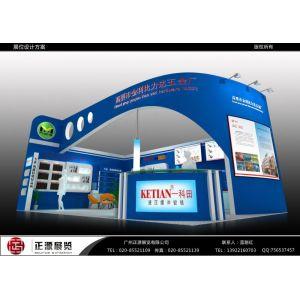 供应广州正源展览设计有限公司