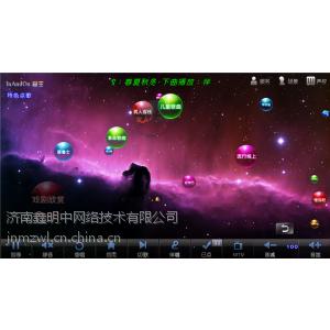 供应音王小霸王机顶盒,网络版点歌机,大型KTV的选择,3D高清网络版