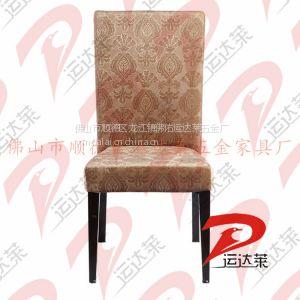 供应[厂家直销]时尚大方餐椅|全软包餐椅|定做酒店椅子