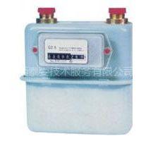 供应家用煤气表(普通) 型号:DM18-1.6 库号:M228856   查看hh