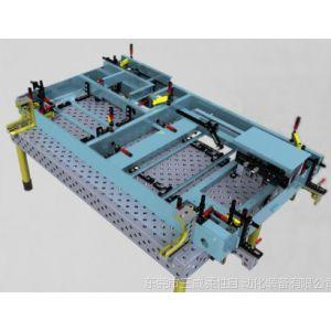 供应压缩机底座焊接工装夹具|柔性组合夹具|机器人工装夹具