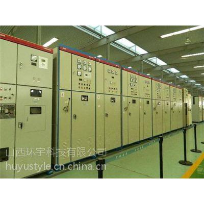 供应开关柜安装 环宇电器 配电柜厂家直销 开关柜咨询