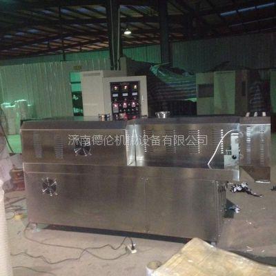 DL70-II宠物食品膨化机 多功能膨化机 加工设备
