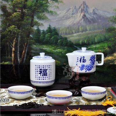 新款旅行茶具套装 5件套带茶叶罐青花瓷旅行茶具 送配套运动包
