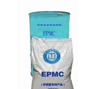 供应高效环保不燃新材料丰凡epmc替代合成树脂