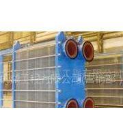 供应供应板式换热器(湖南楚惟)