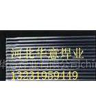 供应抗低应力磨粒磨损FW-1101耐磨堆焊合金焊条