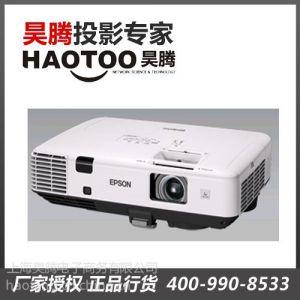 供应5000流明EB-C760X双画面并列投影3000:1高对比度智能手机无线投影爱普生投影机上海总代