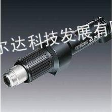 供应批发原装 司登利 STEINEL 热风枪 HL-1800E发热芯 加热芯 发热芯
