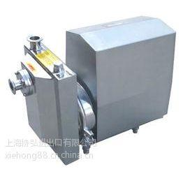 供应上海港进口自吸泵报关代理-美国自吸泵