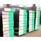 供应65Nb 冷作模具钢 6Cr4W3Mo2VNb 模具钢板