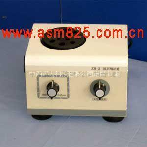 供应自动漩涡混合器(定时,可调速)/现货 型号:TY66-ZH-2