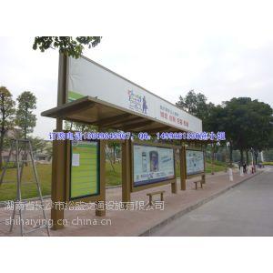 供应湖南永州款式公交候车亭,怀化公交候车亭服务贴心