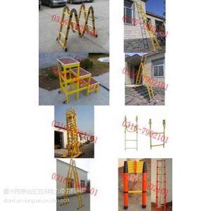 供应多功能人字梯 铝合金a型梯 铝合金踏板梯 移动平台梯