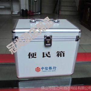 【现货供应】中信银行便民箱 中信银行意见箱 银行便民服务箱