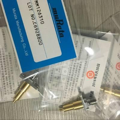 供应村田射频头MM126310日本MURATA高频探针,3代射频头