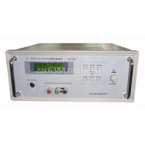 供应北京大华程控电源DH1716A-10