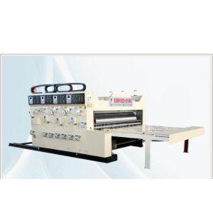 供应YSM系列免版模切成型多色瓦楞纸板水性印刷机