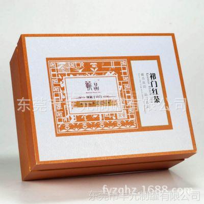 丰元实业供应保健用品纸盒包装,万基西洋参礼盒包装
