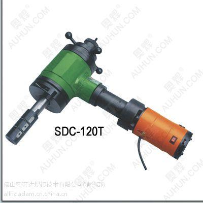 T型电动管子坡口机SDC-120管子坡口机便携式电动坡口机价格