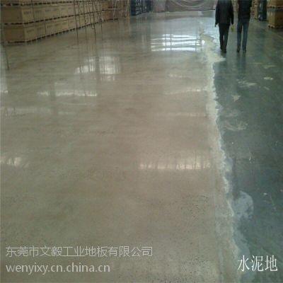 供应广东混凝土密封固化剂地坪 菲斯达多功能无尘硬化剂 硬化地板