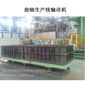 供应液压工程机械——火车钢结构翻转器