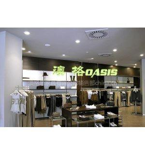 供应服装展示柜制作,服装店装修设计,开服装店