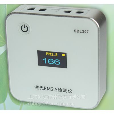 何亦新品SDL307个人激光 粉尘PM2.5 监控仪全天候监测空气质量, 可同时测PM10和2.5