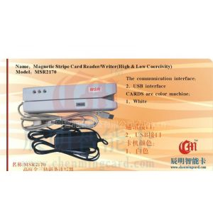 供应MSR2170全三轨高抗磁卡读写器 USB读写器 专用写卡机