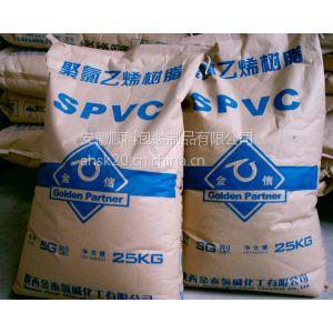 供应牛皮纸袋 环保卫生 厂家直供