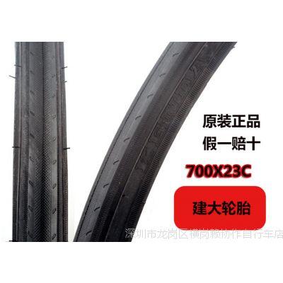 正品700X23C黑色建大外胎/ 倒刹死飞自行车公路车电动锂电山地车