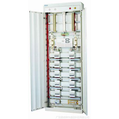通信机房专用配电柜 直流分配柜 直流电源列柜 列头柜