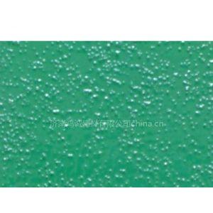 供应环氧树脂防滑地坪Anti-slip Epoxy Resin Floor
