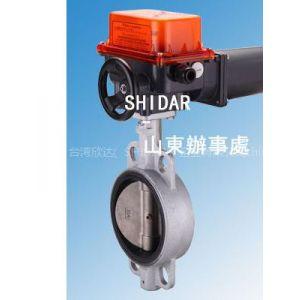 供应台湾欣达S150-BFW电动蝶阀 中央空调系统阀门 SHIDAR