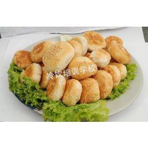 供应林州板栗饼加盟 油酥烧饼培训 安阳悠悠香小吃培训学校