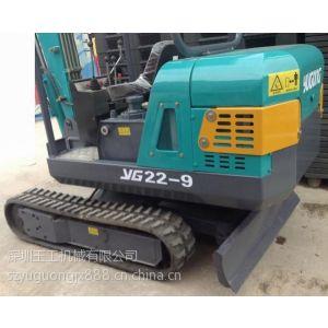 供应农用挖掘机驭工YG22-9