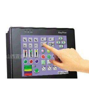 供应山西威纶触摸屏,人机界面,工控机,
