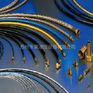 供应卡莱液压销售; PARKER 838M-6软管