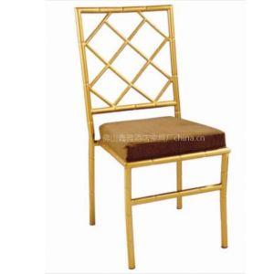 供应鑫雅五金家具餐厅椅
