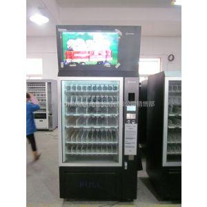 供应自动投币式饮料自动售货机¥投币式饮料机¥自动投币式饮料机