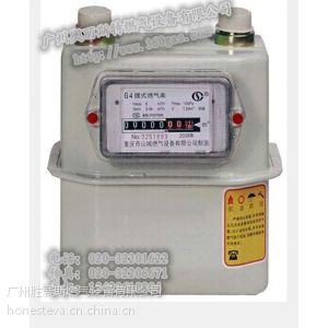 供应煤气表G4燃气,山城G4煤气表,家用膜式煤气表G4