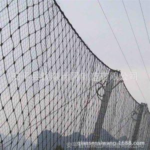 供应甘肃边坡防护网厂家价格临夏主动网平凉被动网张掖武威边坡防护网