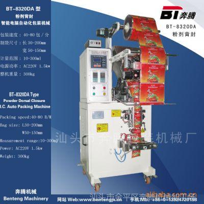 奔腾供应AR-267襄樊十堰全自动胶囊枸杞灵芝胞子粉包装设备