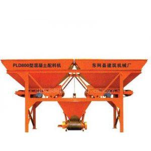 供应PLD800型混凝土配料机