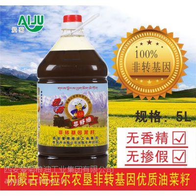 供应爱菊压榨菜籽油
