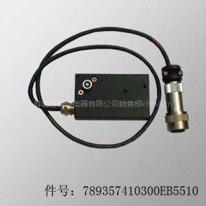 供应漏气检测7893574EB551010300