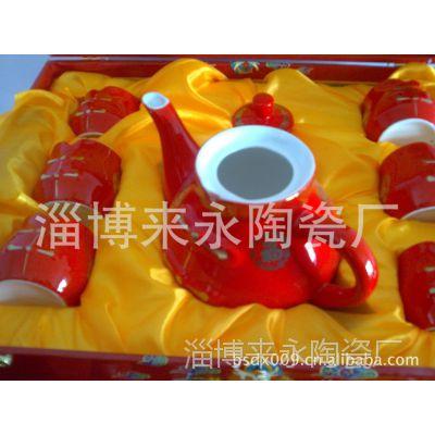 陶瓷茶具套装 工厂生产促销双层陶瓷茶具 色釉茶具 量大从优