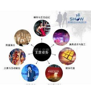 商业演出.模特、歌舞、模特培训、艺员经纪、公益演出
