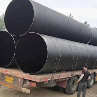供应威海厚壁螺旋管1620*16价格-威海大口径螺旋钢管生产厂家